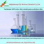 fatty alcohol ethoxylate/emulsifier AEO/Ethoxylated fatty alcohols/non-ionic surfactant Manufactures