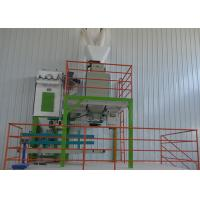 China High Stability Automatic Packing Machine For Feed / Fertilizer Granular on sale
