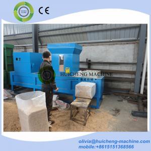 Quality HUICHENG MACHINE Reliable Quality Horizontal Wood Sawdust Brick Machine,wood for sale