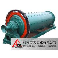 YuKuang Coal grinding mill for sale with low cost Manufactures