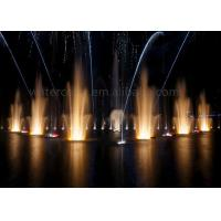 CE Water Outdoor Music Water Fountain Stainless Steel Water Fountain For Decoration Manufactures