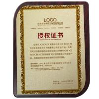 China High Grade Small Engraved Plaques / Display Personalized Awards And Plaques on sale