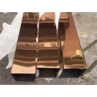 Colorful Titanium Stainless Square Tube Hairline Mirror Surface Finish Manufactures