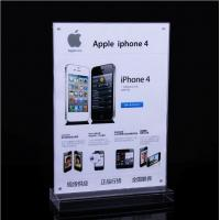 China COMER Clear table stand acrylic menu display,magazine holder,book rack with alarm controller and charging cables on sale