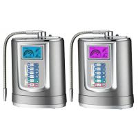 Silver Energy Alkaline Water Purifier Manufactures