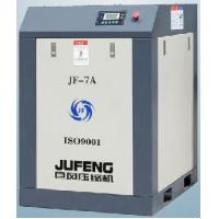 Belt-driven Oil-injected Screw Air Compressor 7HP Manufactures