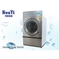 China High efficiency indoor electric clothes dryer machine / front load washer and dryer on sale