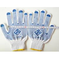 safety gloves10G natural white cotton dotted gloves good quality low price Manufactures