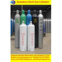 Best Quality and Competitive Price Liquid Oxygen Nitrogen Argon gas cylinder Manufactures