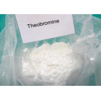 Natural Pharmaceutical Powder 99% Theobromine For Diuretic CAS 83-67-0 Manufactures