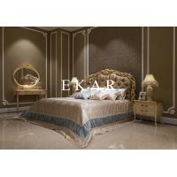 China Italian Luxury Antique Carved Wood Fabric Bed Bedroom Furniture on sale