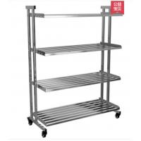 Drilling Kitchen Rack On Wheels, Clutter - Free Metal Shelves In Kitchen Manufactures