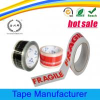 Buy cheap Custom printing logo senior quality packing bopp tape from wholesalers