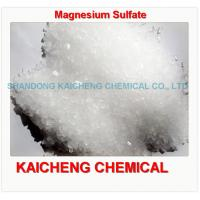 China MgSO4 powder 99% Agriculture Grade on sale