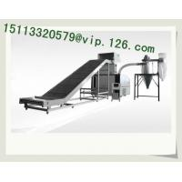 China 3HP Plastic Crusher Line/Plastic Automatic Recycling Line/Plastic Recycling Production line from China on sale