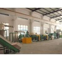 Plastic Film Crushing and Washing Line (FS200) Manufactures