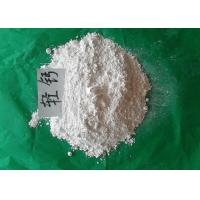 China light  Calcium Carbonate 325 Mesh whiteness 95% uncoated moisure 0.2% on sale