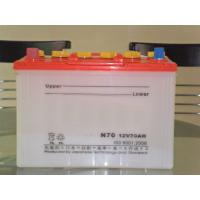 N70 DRY CHARGED battery 12V70AH battery N60 Auto batteries storage lighting battery 65D31R Manufactures