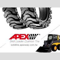 China Skid Loader Cushion Tire on sale