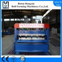 70mm Roller Corrugated Roof Sheeting Machine , Corrugated Sheet Making Machine Manufactures