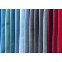 China Colorful Plain Polyester Velvet Fabric Soft Knitted with Short Fiber on sale