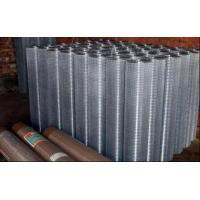 Hot-Dipped Galvanized Welded Mesh Manufactures