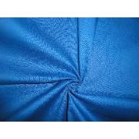 China Spandex Poplin Fabric (AB-002) on sale