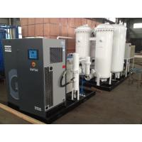 China Auto Control PSA Nitrogen Generator , N2 Nitrogen Gas Plant CE Approval on sale