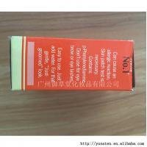 China Permanent powder hair dye-bulk hair dye on sale