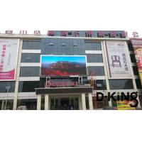 High Definition P8 1R1G1B Outdoor Full Color LED Display Signs Manufactures