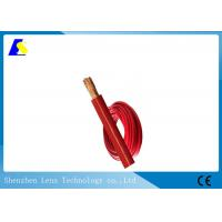 Anti Aging Welding Machine Cable Super Flexible Copper Material Flame Resistant Manufactures