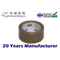 Quality brown water based acrylic BOPP Self Adhesive Tape of Polypropylene film for sale