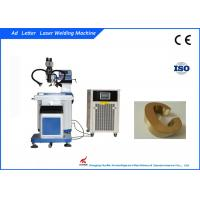 200 Watt Ad Letter Automatic Laser Welding Machine For Advertising Ideas Manufactures