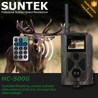 120 Degree Wide Angle Trail Hunting Camera HC500G with MMS / SMTP Function Manufactures