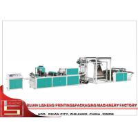 China Vest Bag / Vertical Bag Non Woven Bag Making Machine With PLC Control on sale
