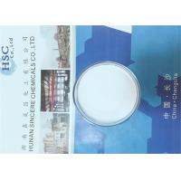 CAS 7446-19-7 Zinc Sulphate Monohydrate Used In Trace Element Fertilizer Manufactures