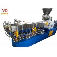 PA Nylon Extruder Engineering Plastic Pelletizing Machine 100-150kg/H 45/55kw Manufactures