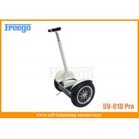 White Electric Self Balancing Scooter 2 Wheel With GPS Tracking System Manufactures