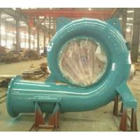 Buy cheap 470kW Small Water Turbine 60Hz Low Head Hydro Turbines Oil Braking from wholesalers