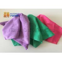 Kitchen Anti Static Microfiber Cleaning Cloth , Microfiber Glass Cleaning Rags Manufactures