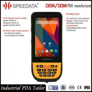 USB RS232 HF Rfid Handheld Scanner , IndustrialRFID Reader 13.56Mhz Manufactures