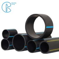 Quality SDR11 Light Weight Irrigation High Density Polyethylene HDPE Pipe for sale