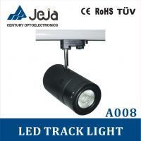 Buy cheap Bridgelux 30w COB LED wall mounted track lighting,track light fixture from wholesalers