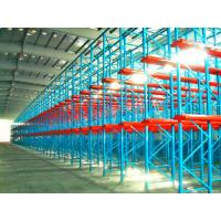 China Single Entry Selective Pallet Racking With Single / Double Stacked Pallets on sale
