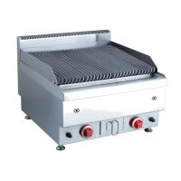 China 380V / 220V Stainless Steel Gas BBQ Lava Rock Electric Grill Table Top For Babeque on sale