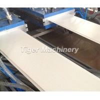 Buy cheap 200-600mm Pvc Celling Panel Line-PVC ceiling wall panel making machine production line from wholesalers