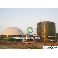 Glass Fused To Steel Sheet Biogas Storage Tank 10000 Gallon Steel Water Tank Manufactures