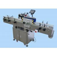 China Round Bottle Fully Automatic Sticker Labeling Machine For Sleeve Labeling 150 BPM on sale