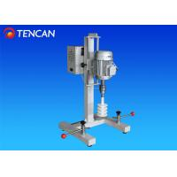 China 220V 1400rpm Timing / Cycling Lab Stir Ball Mill Speed and Temperature Adjustable on sale