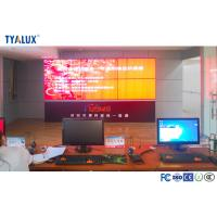55 inch 3.8mm Narrow bezel video wall digital signage displays with 500 nits brightness Manufactures